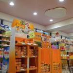 farmacia-santa-margherita-tambato-11